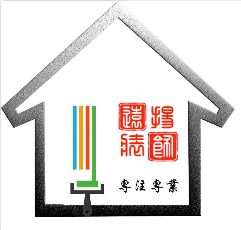 广州远扬装饰